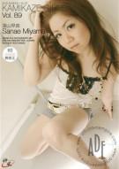 Kamikaze Girls Vol. 89: Sanae Miyama Porn Movie