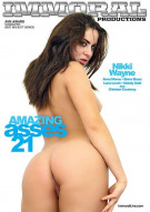 Amazing Asses Vol. 21 Porn Movie