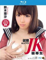Kirari 133 Blu-ray
