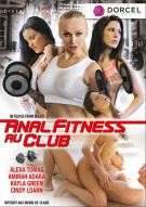 Anal Fitness Club (French) Porn Video