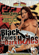 Black Poles In Dark Holes Porn Movie