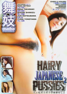 Hairy Japanese Pussies 2 Porn Video