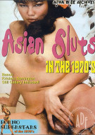 Asian Sluts in the 1970s Porn Movie