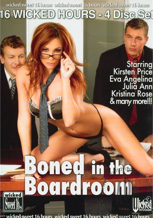 Boned In The Boardroom