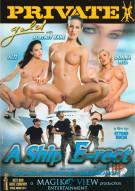 Ship E-Rect, A Porn Movie