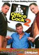Office Cock 2 Porn Movie
