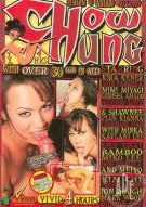 Chow Hung Porn Movie