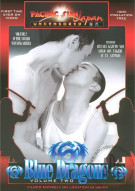 Blue Dragons Vol. 2 Porn Movie