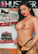 Face Down Ass Up Asian Style Porn Movie