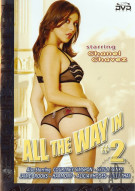 All The Way In #2 Porn Movie