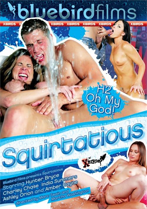 Squirtatious