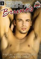 Night at Brunos, A Porn Movie