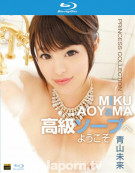 PRINCESS COLLECTION Welcome to High Class Soap: Miku Aoyama Blu-ray
