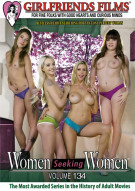 Women Seeking Women Vol. 134 Porn Movie