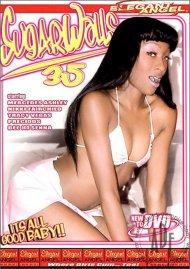 SugarWalls 35 Porn Movie