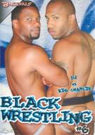 Black Wrestling #6 Porn Movie