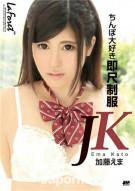 La Foret Girl Vol. 78: Ema Kato Porn Movie