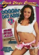Doggin Dat Ass! #3 Porn Movie