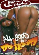 All Good In Da Hood Porn Movie