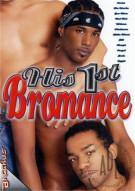 His 1st Bromance Porn Movie
