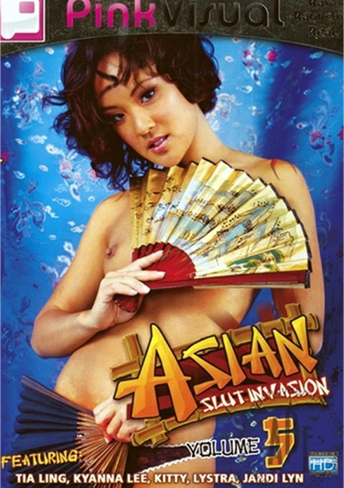 Asian invasion volume 1 adult