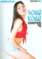 Hong Kong Cooter #5 Porn Video