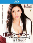 La Foret Girl Vol. 58: College Student Risa Shimizu Blu-ray