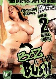 Boz In The Bush Porn Video