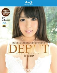 S Model 164: Yusa Minami Blu-ray porn movie from Amorz.