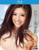Kirari 112: Kana Miyashita Blu-ray