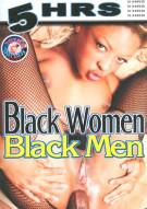 Black Women Black Men Porn Movie
