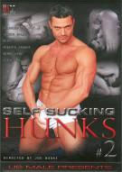 Self Sucking Hunks #2 Porn Movie