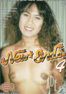New Ends #4 Porn Movie