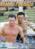 Desert Paradise 1 Porn Movie