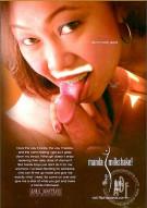 Manila Milkshake! Porn Movie