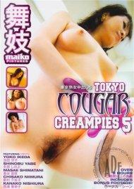 Tokyo Cougar Creampies 5 Porn Video