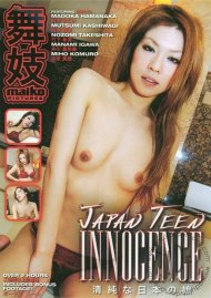 Japan Teen Innocence Porn Video