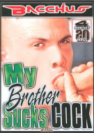 My Brother Sucks Cock 4-Pack Porn Movie