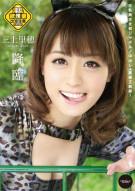 Catwalk Poison 133: Mikami Riho Porn Movie