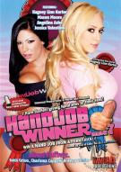 Hand Job Winner #7 Porn Movie