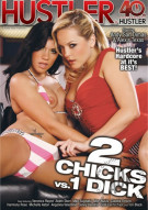 2 Chicks Vs. 1 Dick Porn Movie