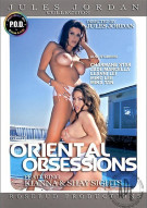 Oriental Obsessions Porn Video