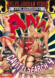 Anal Cavity Search 4 Porn Movie
