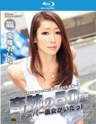 Kirari 135 Blu-ray