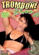 Trombone Blown #3 Porn Movie