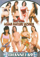 All Star Asian Mature Women Porn Video