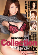 Kirari 137: Kirari Model Collection Remix 3HRS Porn Movie