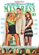 My Husband Brought Home His Mistress 10 Porn Movie