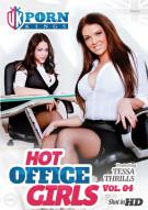 Hot Office Girls Vol. 4 Porn Movie