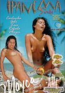 Ipanema Girls: Mayca Porn Movie